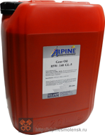 Alpine Gear Oil 85W-140 GL5 (20L)