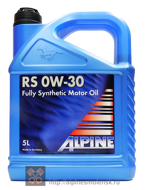 Alpine RS 0W-30 (5L)