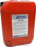 Alpine ATF 6HP (10L)